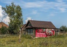 广告旅馆Sudovaya Gora 免版税图库摄影