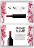 广告杂志页,酒介绍小册子 一个黑暗的瓶的例证在照片拟真的样式的红葡萄酒 向量例证
