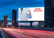 广告牌健康 免版税图库摄影