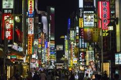 广告牌在新宿,东京,日本点燃 免版税库存图片