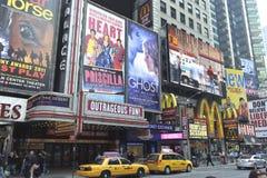 广告牌在时代广场 库存图片
