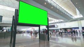 广告牌在机场 影视素材