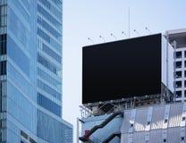 广告牌室外媒体广告的显示的嘲笑 免版税库存照片