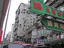 广告牌广告在香港 库存图片