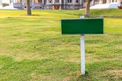 广告牌或警报信号,请让开草坪 免版税库存照片