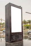 给广告牌空白城市例证向量做广告 免版税图库摄影