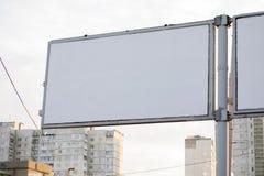 广告牌空白街道 免版税图库摄影