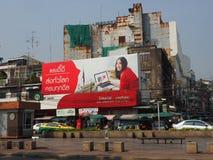 广告牌给轰隆Lamphu好的妙语邮局做广告 免版税库存图片