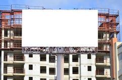 广告的空白的广告牌在建造场所 库存照片