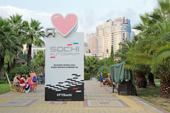 广告F1俄语格兰披治 图库摄影