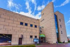 广岛儿童的博物馆 图库摄影