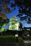 广岛原子圆顶 免版税库存照片
