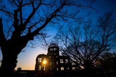 广岛日本 科教文组织世界遗产站点 库存图片