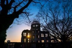 广岛日本 科教文组织世界遗产站点 库存照片