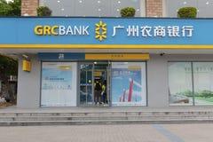 广州农村商业银行企业出口  免版税图库摄影