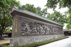 广州市,广东中国著名旅游胜地baomo庭院,这是吉尼斯世界巨型砖wa 库存图片