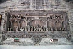 广州市,广东中国著名旅游胜地baomo庭院,这是`鲍Longtu事例`砖 免版税库存照片