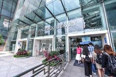 广州新的图书馆风景 免版税库存图片