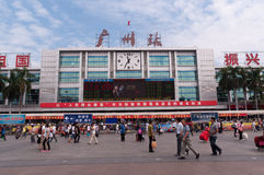 广州火车站 免版税库存照片
