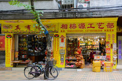 广州,中国- 2016年10月17日:在入口上的标志对典型的中国人商店在广州 库存图片