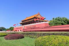 庄严故宫博物院在一个晴天,北京,中国 图库摄影
