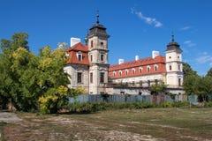 庄园房子在Bernolakovo,斯洛伐克 免版税库存照片