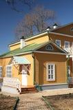 庄园lermontov纪念迈克尔诗人 免版税库存图片