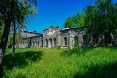 庄园Sviatopolk Mir GiÑ ` vka Lyubotin,乌克兰 图库摄影