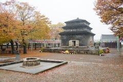 庆州,韩国- 2014年10月20日:在Bunhwang Te的Mojeonseoktap 免版税库存照片