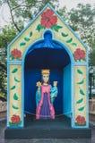 庆祝三国王的Day的装饰 免版税库存图片