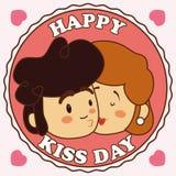 庆祝亲吻天,传染媒介例证的逗人喜爱的夫妇 免版税库存图片