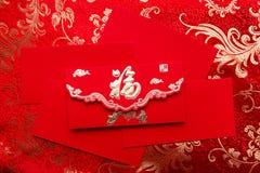 庆祝农历新年红色信封 库存照片