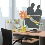 庆祝在办公室 库存照片