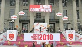庆祝奥林匹克准备新加坡青年时期 图库摄影