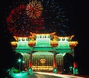 庆祝日国民台湾 免版税库存图片