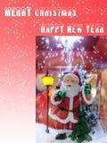 庆祝的圣诞快乐和新年好卡片 免版税库存照片