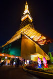 庆祝第55年的东京铁塔的在日本 库存图片