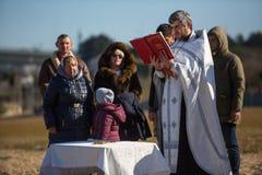 庆祝耶稣洗礼俄罗斯正教会教区的在杜罗河河附近的 图库摄影