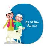 庆祝Eid AlAdha的伊斯兰教的孩子 免版税库存图片