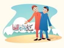 庆祝Eid AlAdha节日的逗人喜爱的伊斯兰教的男孩 免版税库存照片
