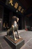 庆阳宫殿 免版税库存图片
