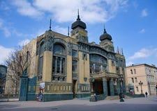 巴库、歌剧和芭蕾舞团城市建筑学  免版税图库摄影