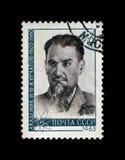 库尔恰托夫(1903-1960),大约1963年, 免版税库存照片