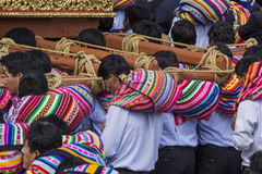 库斯科-秘鲁- 2016年6月06日:未知的秘鲁人parti 库存照片