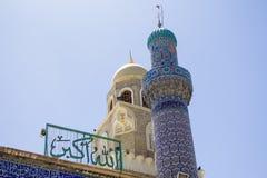 库法清真寺的灯塔和门  图库摄影