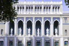 巴库,阿塞拜疆- 2016年7月16日, 以尼扎米命名的阿塞拜疆文学博物馆 库存图片