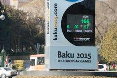 巴库- 2014年12月28日:2015场欧洲比赛 免版税库存图片