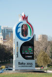 巴库- 2014年12月28日:2015场欧洲比赛 免版税图库摄影