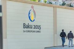 巴库- 2015年5月10日:5月的第一场欧洲比赛 免版税库存照片