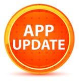 应用程序更新自然橙色圆的按钮 向量例证